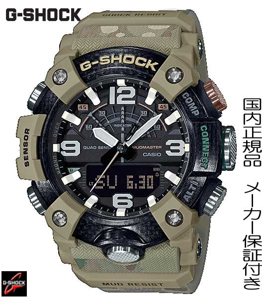 腕時計, メンズ腕時計 202004 CASIOGBRITISH ARMYG-SHOCKMaster of GGMUDMASTERGG-B100BA-1AJR
