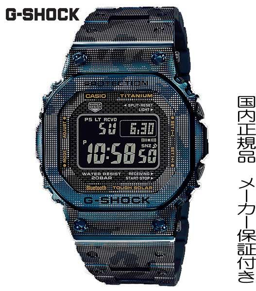 腕時計, メンズ腕時計 2020.10G-SHOCKGDW-5000CGMW-B 5000NewGMW-B5000TCF-2JR