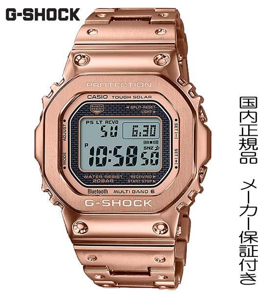 腕時計, メンズ腕時計 20210312 CASIOGDW-5000CGMW-B5000NewGM W-B5000GD-4JF