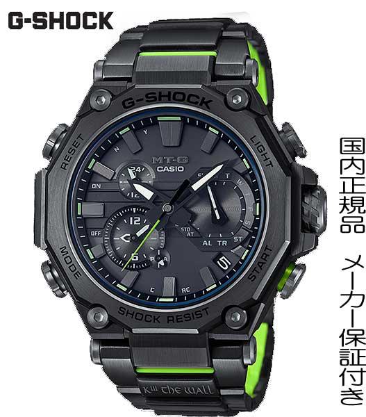 腕時計, メンズ腕時計 20210312 CASIOGD1983G-SHOCKSANKUANZ2M TG-B2000SKZ-1AJR