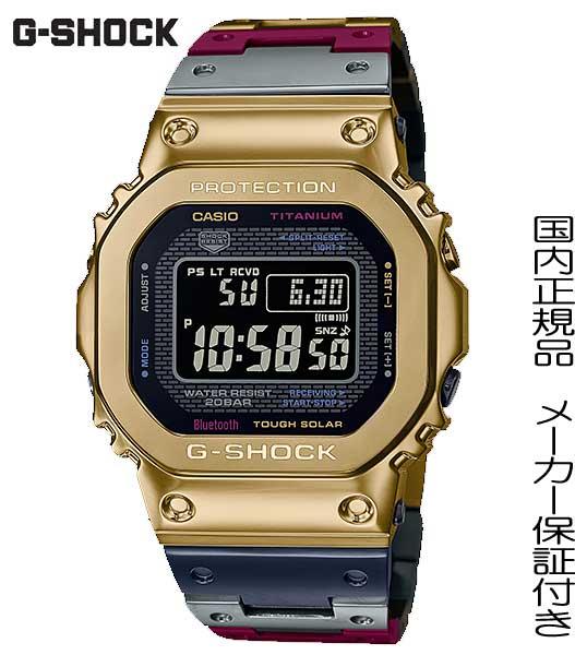 腕時計, メンズ腕時計 202104 CASIOGDW-5000CG-SHOCKGMW-B50 00TR-9JR