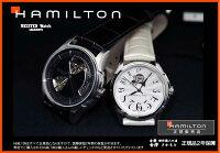 正規品HAMILTONハミルトンジャズマスターオープンハートペアモデル革ストラップH32365313とH32565735【メンズブラック】【レディースホワイト】