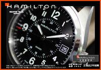 【】正規品ハミルトン【HAMILTON】2015新作モデルカーキKHAKIフィールドQuartz40mm電池式クォーツ【smtb-m】【H68551733】【カーフ革ストラップ】