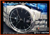 正規品ハミルトンジャズマスター2015年新作モデル「スピリットオブリバティ」メタルバンド【H42415031】自動巻き3針モデルブラック文字盤