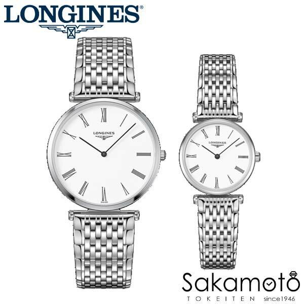 腕時計, ペアウォッチ longines La Grande Classique 5 L4.755.4.11.6L4.209.4.11.6L4 7554116l42094116