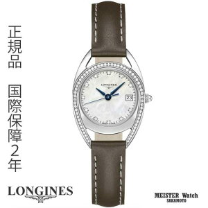 Genuine Longines longines Equestrian [Equestrian] Equestrian [Women] [For women] Quartz watch Stainless steel 26 mm case Diamond 57 stone [L6.136.0.87.2] [L61360872]