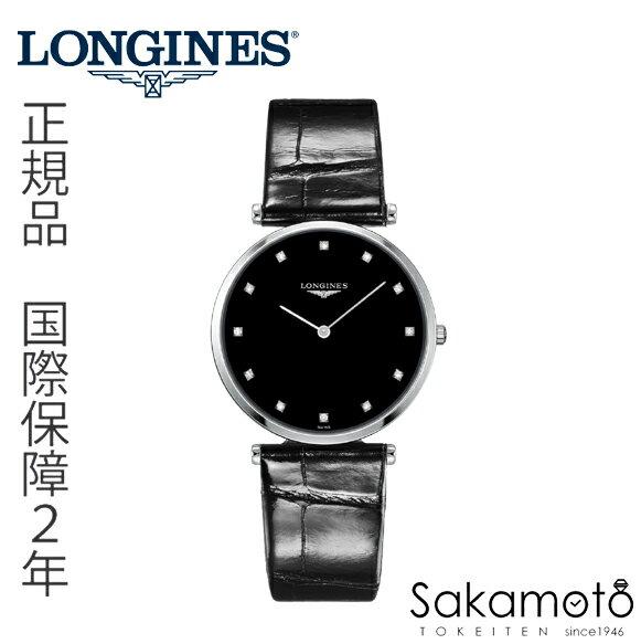 LONGINES(ロンジン)『ラグランクラシックドゥロンジン(L4.755.4.58.2)』
