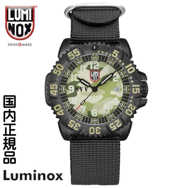 LUMINOX(ルミノックス)『CAMO3050SERIES(Ref.3067.CAMO)』