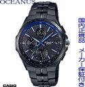 正規品カシオ オシアナス【OCEANUS】先進機能と薄型でエレガントなデザインが融合したOCEANUS Newマンタ 【オールブラック】メンズ 腕時計 男性用 電波ソーラー クロノグラフ チタン製【OCW-S5000B-1AJF】