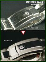 腕時計新品仕上げ新品の輝くに戻ります。チタンケース&バンド職人さんにお任せください。【オーバーホール同時購入のみ】