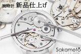 腕時計 新品仕上げ 新品の輝くに戻ります。ステンレスケースのみ(革バンド時計) 職人さんにお任せください。