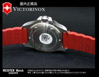 【】国内正規品VICTORINOX【ビクトリノックス【INOXイノックス】【レッド】戦車が踏んでも壊れない腕時計