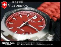 【あす楽】国内正規品VICTORINOX【ビクトリノックス【INOXイノックス】【レッド】【パラコード】【日本限定300本】戦車が踏んでも壊れない腕時計【限定パラコードブレス付き】【241744】