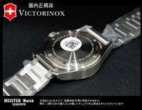【】国内正規品VICTORINOX【ビクトリノックス【INOXイノックス】【ステンレスバンド】戦車が踏んでも壊れない腕時計【241724.1】