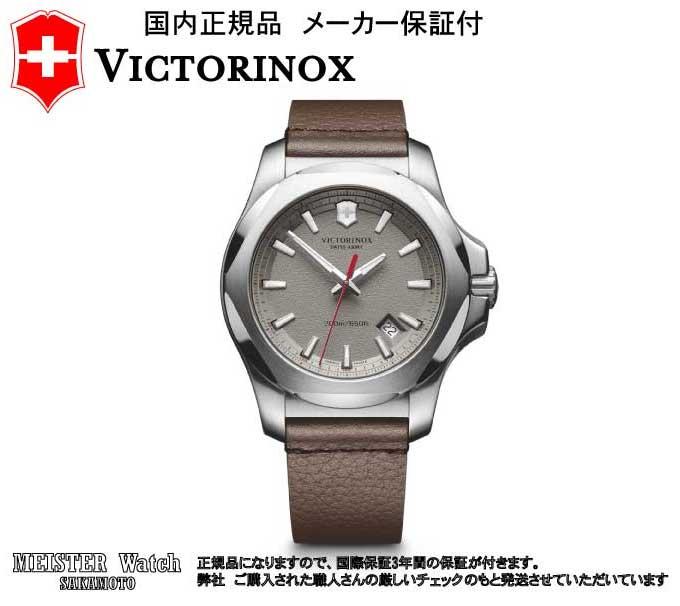 国内正規品VICTORINOX【ビクトリノックス【INOXイノックス】【革ストラップ】戦車が踏んでも壊れない腕時計【241738】新色 グレー文字盤