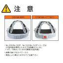 トーヨーセーフティ(TOYO)【受注生産品】 軽量ヘルメット No.300 オレンジ【飛来・落下物用】【電気用】 3