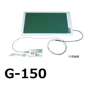 ピオニー足温器 ガルバニウム鋼板タイプG-150