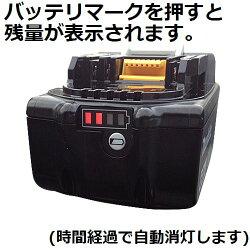 【在庫あり、即日発送可】マキタ(makita)純正品BL1430B14.4V(3.0Ah)スタンダードリチウムイオンバッテリ単品(A-60698旧品番BL1430)