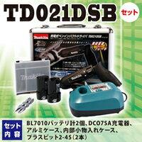 【期間限定予備バッテリ+1個付!】マキタ(makita)TD021DSB7.2V充電式ペンインパクトドライバセット(期間限定スペシャルバージョンセット)カラー:ブラック(黒)