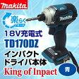 マキタ(makita) TD170DZ 18V充電式 防滴防じんブラシレス インパクトドライバー本体のみ 青【後払い不可】