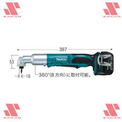 マキタ(makita)TL060DZ14.4V充電式アングルインパクトドライバ本体のみ