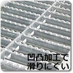 【適用ためます幅300mm歩道用耐荷重】HKSMX30-19ノンスリップつば付き正方形グレーチング(溜ます用滑り止め付きみぞぶた)