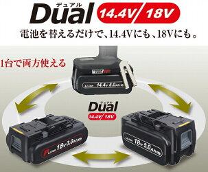 パナソニック(Panasonic)14.4V18V両用充電式パワーカッター135セットグレーEZ45A2LS2G-H金工刃大容量18V5.0Ahバッテリ付属【後払い不可】
