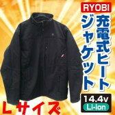 リョービ(RYOBI) BHJ-BL 14.4V充電式 発熱ユニット3機搭載 作業用防寒服 本体のみ Lサイズ 黒(ブラック)(暖房作業服/ヒートジャケット)【後払い不可】