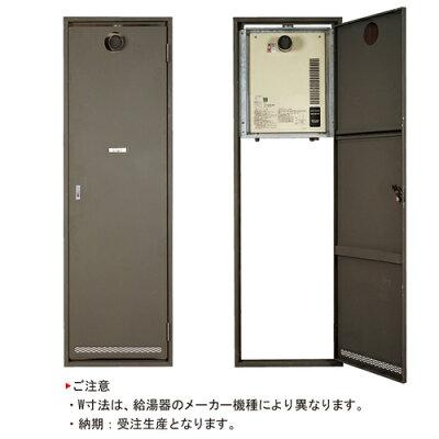 MB(メーターボックス)扉の例:楽天さんの商品リンク写真画像