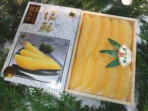 北海道産かずのこ【特】「丸山-450g」