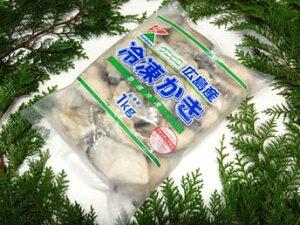 冷凍かき「2Lサイズ」【2個セット】