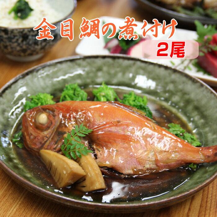 魚介類・水産加工品, タイ  2
