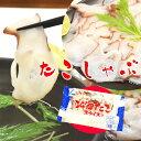 北海道産 孝子屋のタコの柔らか煮 <たこ親父> 300g×3袋セット 送料無料