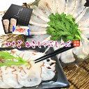 極上 魚しゃぶかさご&たこしゃぶしゃぶのセット高級白身 かさご・北海タコかさご2パック+タコ1パック ...