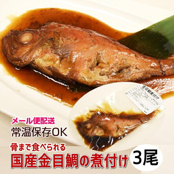 魚介類・水産加工品, タイ  3 OK