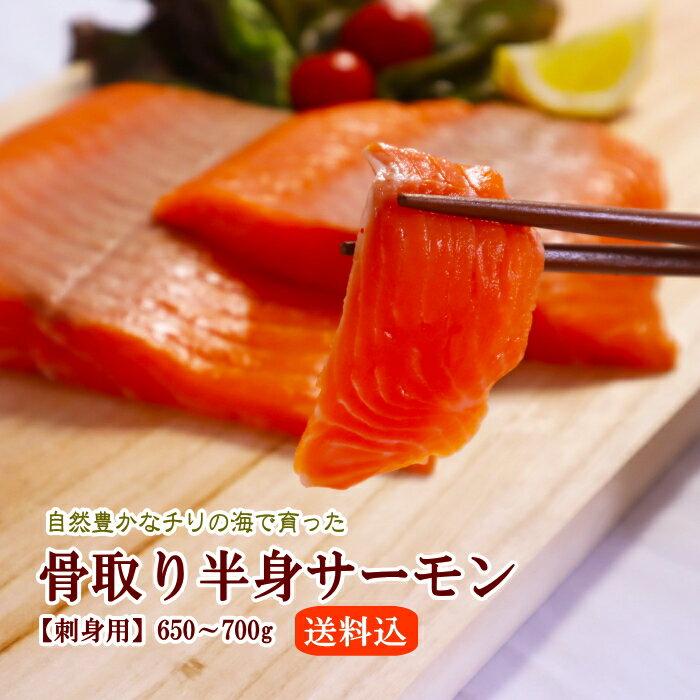 魚介類・水産加工品, サケ  OK