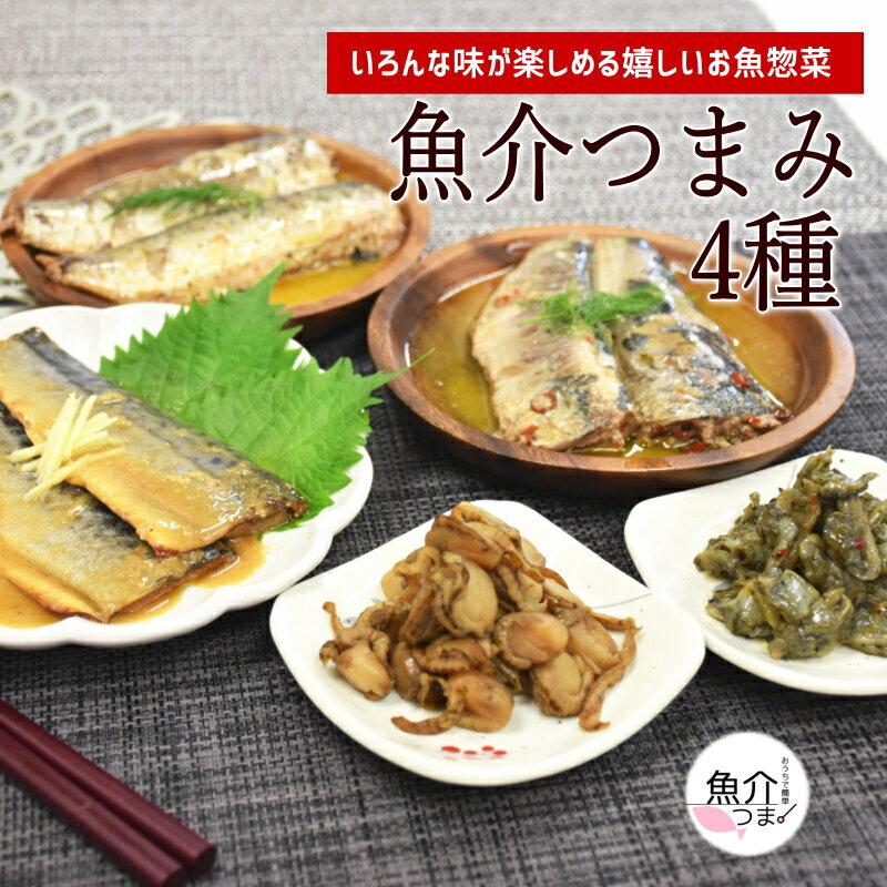 和風惣菜, セット・詰め合わせ  4