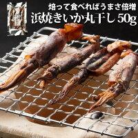 海鮮かまぼこお試しセット海鮮うにサーモンツナマヨからし明太子かまぼこ魚肉ソーセージネコポス配送バーベキュセットお酒のおつまみ女子会にも使える簡単商品一夜干し