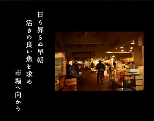 【送料無料/冷凍・冷蔵便同梱可】自家製さわら西京漬け5切鰆サワラ国産九州産ギフト母の日父の日
