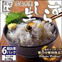 送料も無料!!知る人ぞ知るしらすの名産地!!広島産のしらすは全国にも出荷されてるほどおいしい!...