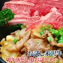 ≪送料無料≫米沢牛 切り落とし 500g 【冷凍便】 すき焼...