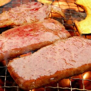 【まとめ買い】米沢牛ロース(モモ)【焼き肉用】 3kg 【冷凍便】米沢牛/牛肉/黒毛和牛/松阪…