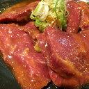 米沢の黒毛和牛ハツ(心臓)1kg