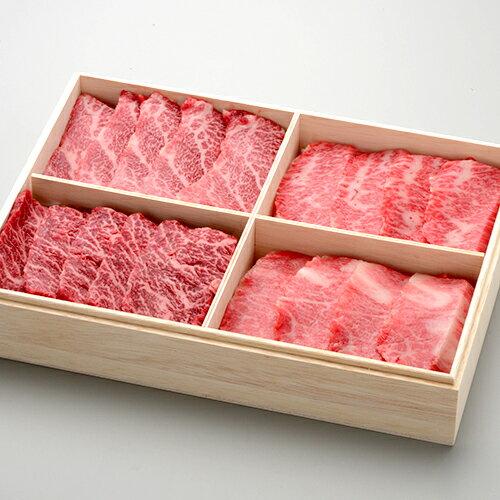 【お歳暮】【送料無料】【贈答用】米沢牛懐石カルビ食べ比べセット カルビ食べ比べ(全100g、特上、上カルビ(カイノミ)、 上カルビ(ササミ)、トロカルビ)【冷凍便】