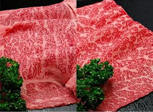 米沢牛 バレンタインデー 2021 送料無料 お肉 高級 ギフト プレゼントまとめ 買い 米沢牛特上すき焼き愛盛りセット