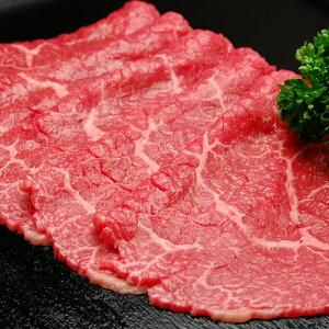 【まとめ買い】米沢牛モモ【しゃぶしゃぶ用】2kg【冷凍便】