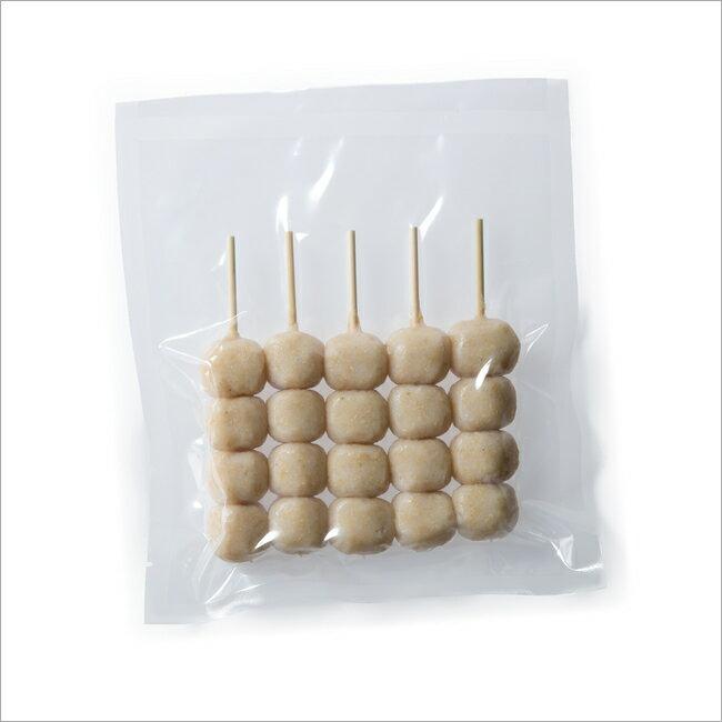 【さと吉】玄米生地4玉 1袋5本入り 業務用1箱65袋(送料無料)冷凍便 だんご 団子 冷凍団子 生地 玄米