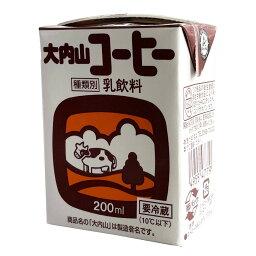 【大内山酪農】大内山コーヒー 200ml 紙パック