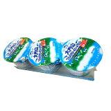 【大内山酪農】大内山ファミリーヨーグルト 80g 3Pセット
