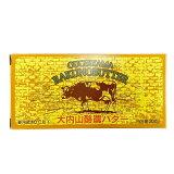【大内山酪農】大内山バター 200g 箱入